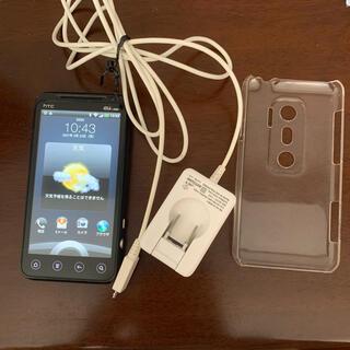 ハリウッドトレーディングカンパニー(HTC)のau HTC スマートフォン(スマートフォン本体)