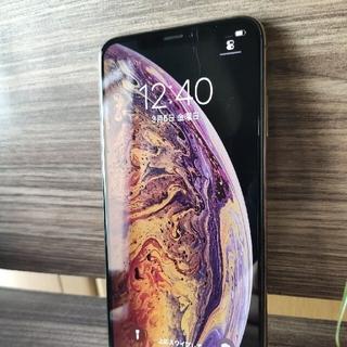 iPhone - ソフトバンク iPhoneXS MAX 64GB ゴールド