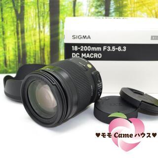 シグマ(SIGMA)のニコン用シグマ 18-200mm★手振れ補正つき☆1345-1(レンズ(ズーム))