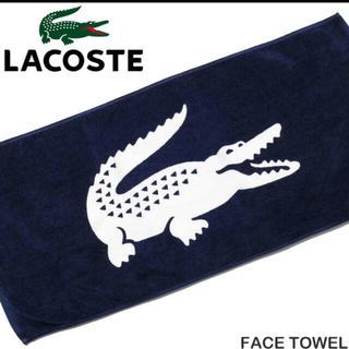 ラコステ(LACOSTE)のLACOSTE ラコステ フェイスタオル ネイビー(タオル/バス用品)