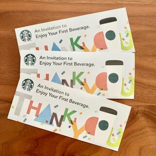 スターバックスコーヒー(Starbucks Coffee)のスタバ ドリンクチケット 【3枚】(フード/ドリンク券)