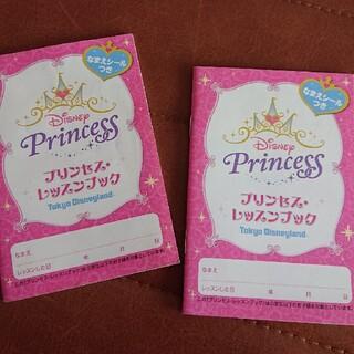 Disney - ディズニー プリンセス・レッスンブック