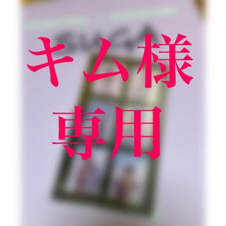 防弾少年団(BTS) - 他の方は購入しないでください。BTS ウィンパケ フイルムフォト ミンユンギ
