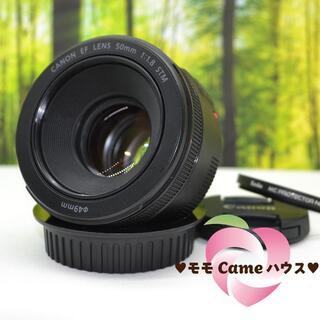 キヤノン(Canon)のCanon キヤノン EF 50mm F1.8 STM☆明るい単焦点レンズ☆14(レンズ(単焦点))