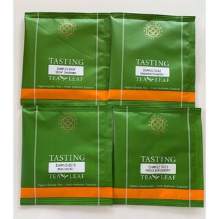 ルピシア(LUPICIA)のルピシア 紅茶サンプルセット(茶)