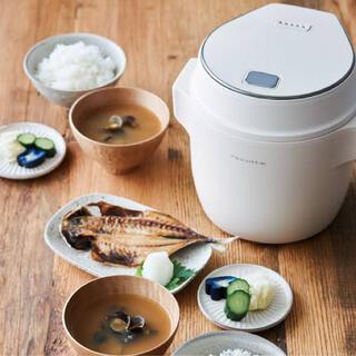 フランフラン(Francfranc)のレコルト コンパクトライスクッカー(炊飯器)