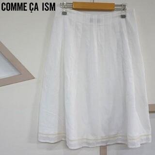 コムサイズム(COMME CA ISM)のCOMME CA ISM プリーツスカート ホワイト 4805248(ひざ丈スカート)
