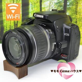 キヤノン(Canon)のキャノン Kiss X☆WiFiでスマホ転送♪レンズセット☆1431(デジタル一眼)