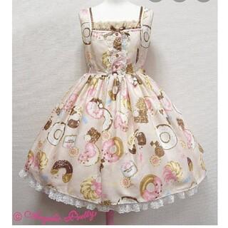 アンジェリックプリティー(Angelic Pretty)のAngelic Pretty Baked Sweets Parade アイボリー(ひざ丈ワンピース)