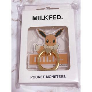 MILKFED. - milkfed イーブイ スマホリング