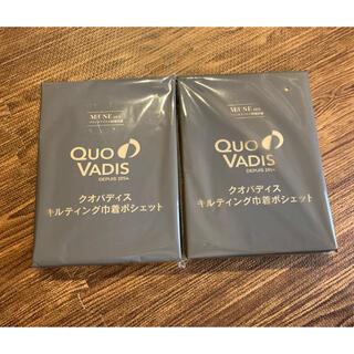クオバディス(Quo Vadis)のMUSE3月号特別付録 クオバディス キルティング巾着ポシェット 2個セット(ショルダーバッグ)