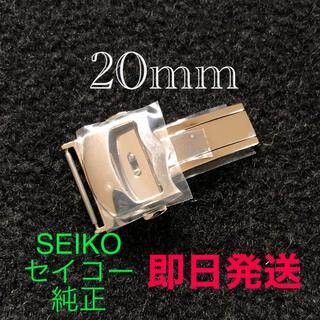 Grand Seiko - SEIKO セイコー 純正 Dバックル ステンレス ディプロイメント オメガ