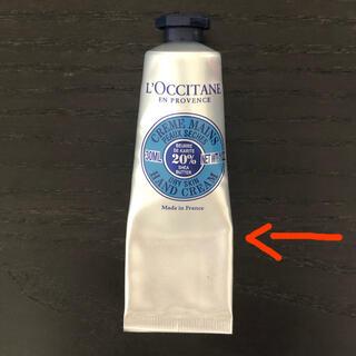 L'OCCITANE - 【 20.11.4使用開始 】ロクシタン ハンドクリーム30ml