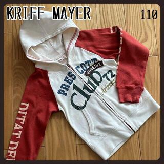 クリフメイヤー(KRIFF MAYER)のKRIFF MAYERクリフメイヤー カットソー素材 パーカー 110(Tシャツ/カットソー)