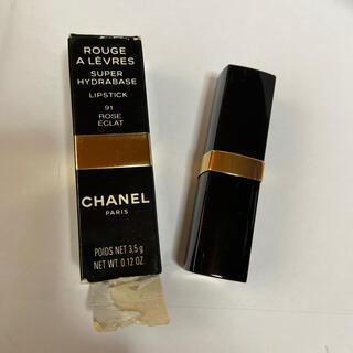 CHANEL - CHANEL リップ 91