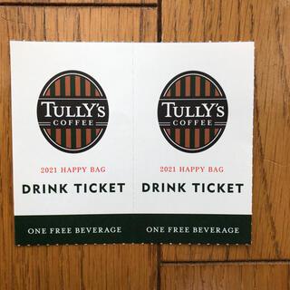 タリーズコーヒー(TULLY'S COFFEE)のタリーズ ドリンクチケット 2枚(フード/ドリンク券)