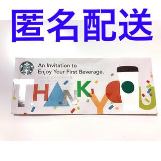 スターバックスコーヒー(Starbucks Coffee)のスタバ ドリンク チケット(フード/ドリンク券)