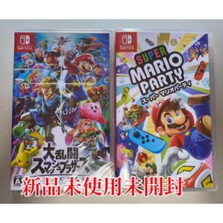 ニンテンドースイッチ(Nintendo Switch)の ●大乱闘 スマッシュブラザーズ ●マリオパーティ(家庭用ゲームソフト)