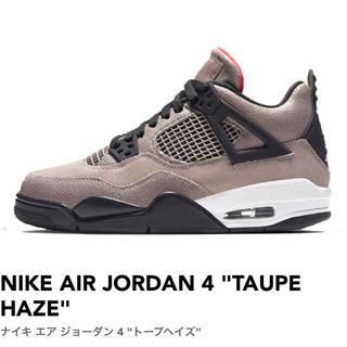 NIKE - NIKE AIR JORDAN4 taupe haze トープヘイズ