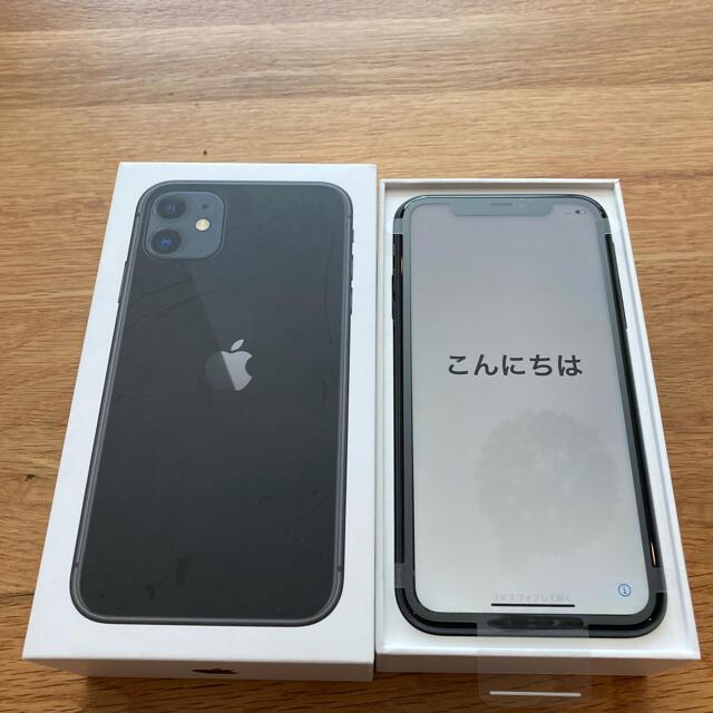 iPhone(アイフォーン)のiPhone 11 128GB ブラック 未使用 simフリー スマホ/家電/カメラのスマートフォン/携帯電話(スマートフォン本体)の商品写真