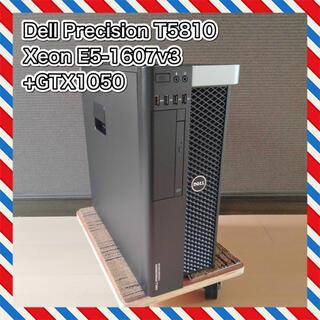 DELL - 【ゲーミングPC】Xeon E5-1607v3 + GTX1050