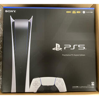 Plantation - 新品未開封 ps5 PlayStation 5 デジタル・エディション
