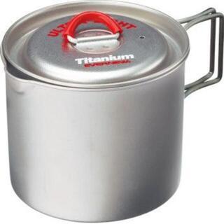 エバニュー(EVERNEW)のエバニュー(EVERNEW) チタンマグポット900 RED ECA267R(調理器具)