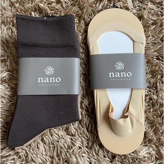 nano・universe - nano・universe 靴下