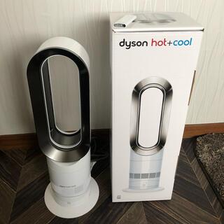 ダイソン(Dyson)のdyson hot&cool am09 white(ファンヒーター)