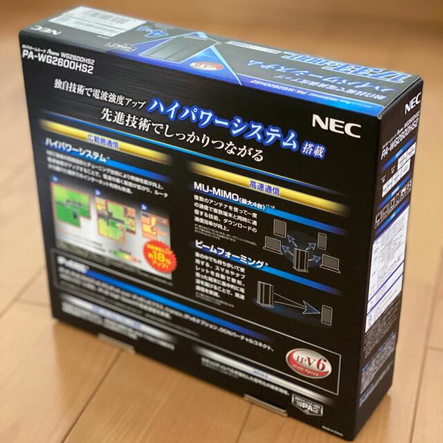 NEC(エヌイーシー)の【新品】NEC Aterm PA-WG2600HS2 スマホ/家電/カメラのスマホ/家電/カメラ その他(その他)の商品写真