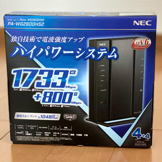 NEC - 【新品】NEC Aterm PA-WG2600HS2