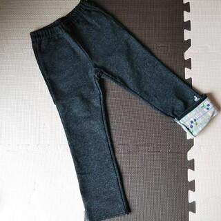 ニットプランナー(KP)の新品 ケーピー ズボン 110(パンツ/スパッツ)
