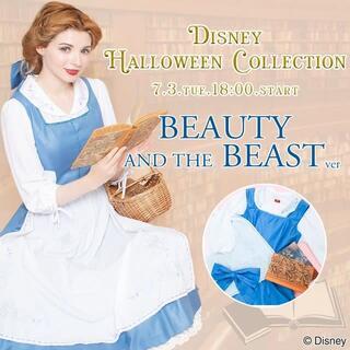 シークレットハニー(Secret Honey)のシークレットハニー 町ベル ドレス 美女と野獣 仮装 衣装(衣装一式)