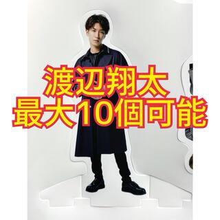 Johnny's - 【渡辺翔太】SnowManカレンダー2021付録カスタムスタンド型アクスタ