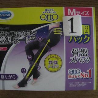 MediQttO - 寝ながらメディキュット 1 個パック 骨盤サポート スパッツ Mサイズ ドクター