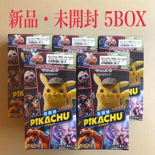 ポケモン - ポケモンカード ムービースペシャルパック 名探偵ピカチュウ 5BOX 未開封