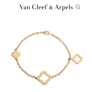Van Cleef & Arpels - ビザンチン アルハンブラ ブレスレット 3モチーフ