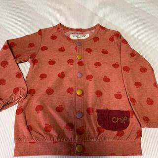 チップトリップ(CHIP TRIP)のCHIP TRIP  【訳あり】リンゴのカーディガン(Tシャツ/カットソー)
