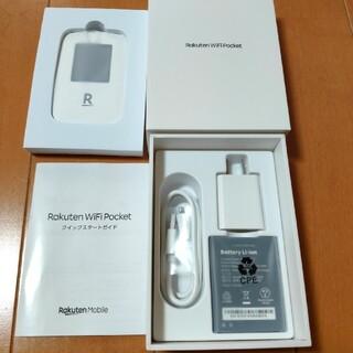 楽天モバイルRakuten WiFi Pocket ホワイト