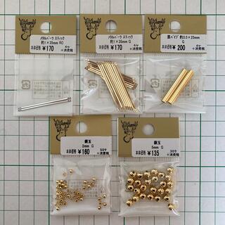 キワセイサクジョ(貴和製作所)の貴和製作所 5点セット(各種パーツ)