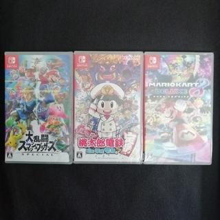 Nintendo Switch - 新品 未開封 大乱闘スマッシュブラザーズ 桃太郎電鉄 マリオカート8 3点セット