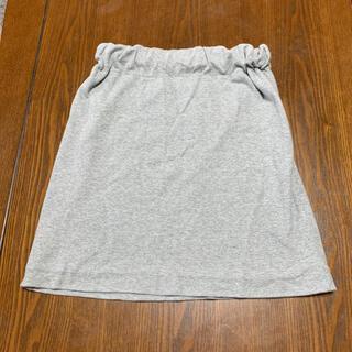 スタディオクリップ(STUDIO CLIP)のスタジオクリップ リバーシブルスウェットスカート(ひざ丈スカート)