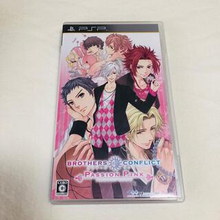 ブラザーズ コンフリクト パッションピンク PSP(携帯用ゲームソフト)