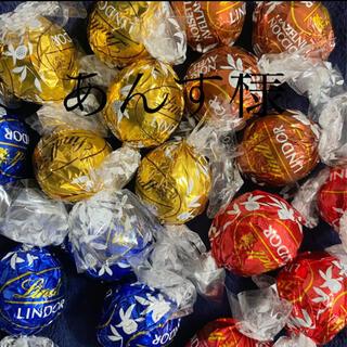 リンツ(Lindt)の【あんず様専用】リンドール(菓子/デザート)