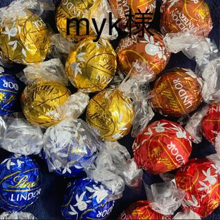 リンツ(Lindt)の【myk様専用】リンドール(菓子/デザート)