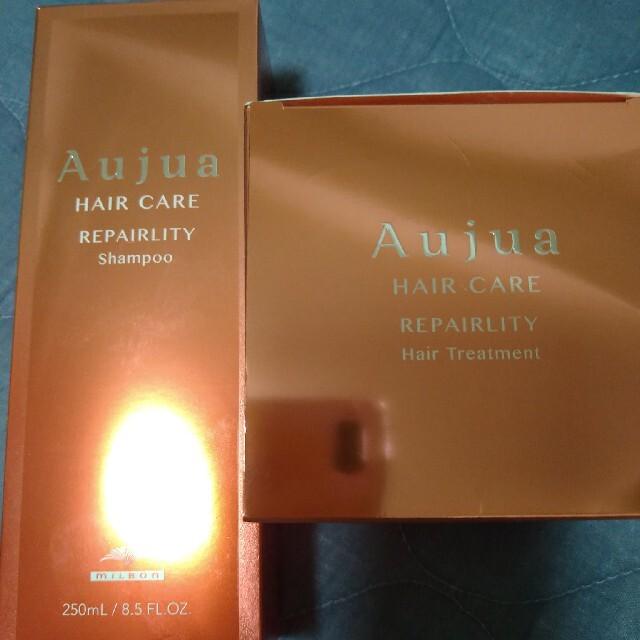 Aujua(オージュア)のオージュア リペアリティ コスメ/美容のヘアケア/スタイリング(シャンプー/コンディショナーセット)の商品写真