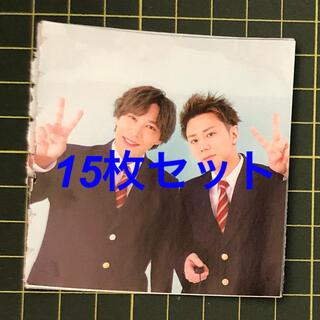雑誌 切り抜き 15枚セット 北山宏光 千賀健永(アート/エンタメ/ホビー)