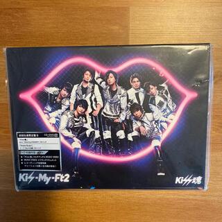 キスマイフットツー(Kis-My-Ft2)のKiss魂(初回生産限定盤B)(ポップス/ロック(邦楽))