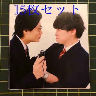 雑誌 切り抜き 横尾渉 二階堂高嗣(アート/エンタメ/ホビー)