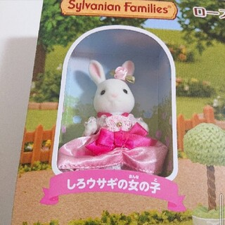 EPOCH - シルバニアファミリー しろウサギの女の子 限定 白ウサギ 女の子 人形 35周年